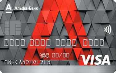 Visa Gold 100 дней без %