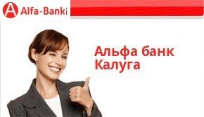 оформить кредит на карту онлайн с моментальным решением на длительный срок