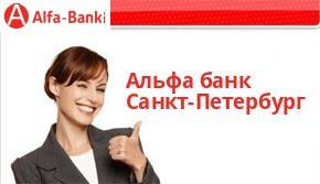 Рефинансирование ипотечного кредита в другом банке