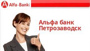 кредит с плохой кредитной историей в спб без залога
